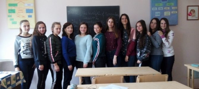 "Нетрадиційний урок-гра ""The importance of English in student's life"""